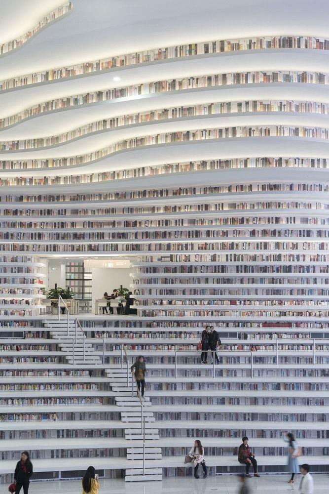 "archatlas: "" Tianjin Binhai Library by MVRDV + Tianjin Urban Planning and Desi..."
