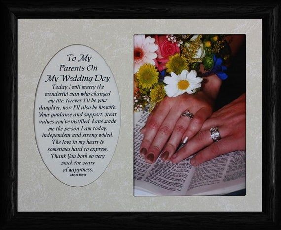 8x10 To My PARENTS On My WEDDING DAY ~ Photo & Poetry Frame w/Cream Mat ~ Ho...