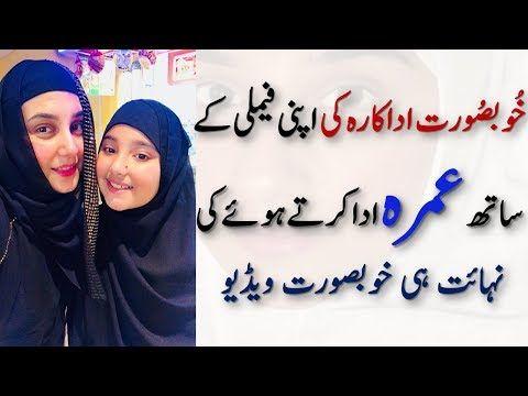 Beautiful celebrity pair and their kids performing umrah...